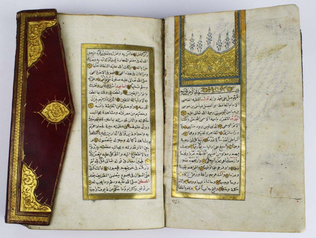 19th c Qu'ran handwritten manuscript Islamic prayer