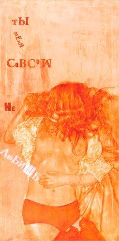8:Anna Volchok (1980, Israeli) Delirium For Akhmatova