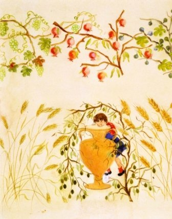 13: Anne Neumann (1906-1955, Israeli) Illustrations