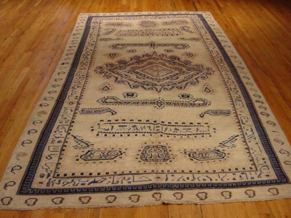 7: Antique Serab / Rug Number 201424