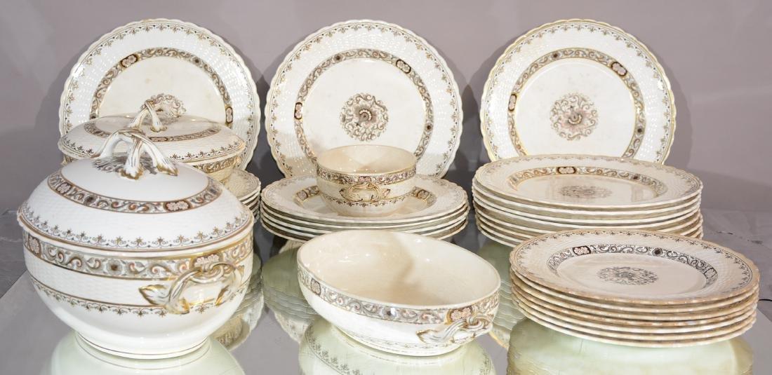 "Minton ""Ganges"" Pattern 33 Pc. Dinnerware Set"