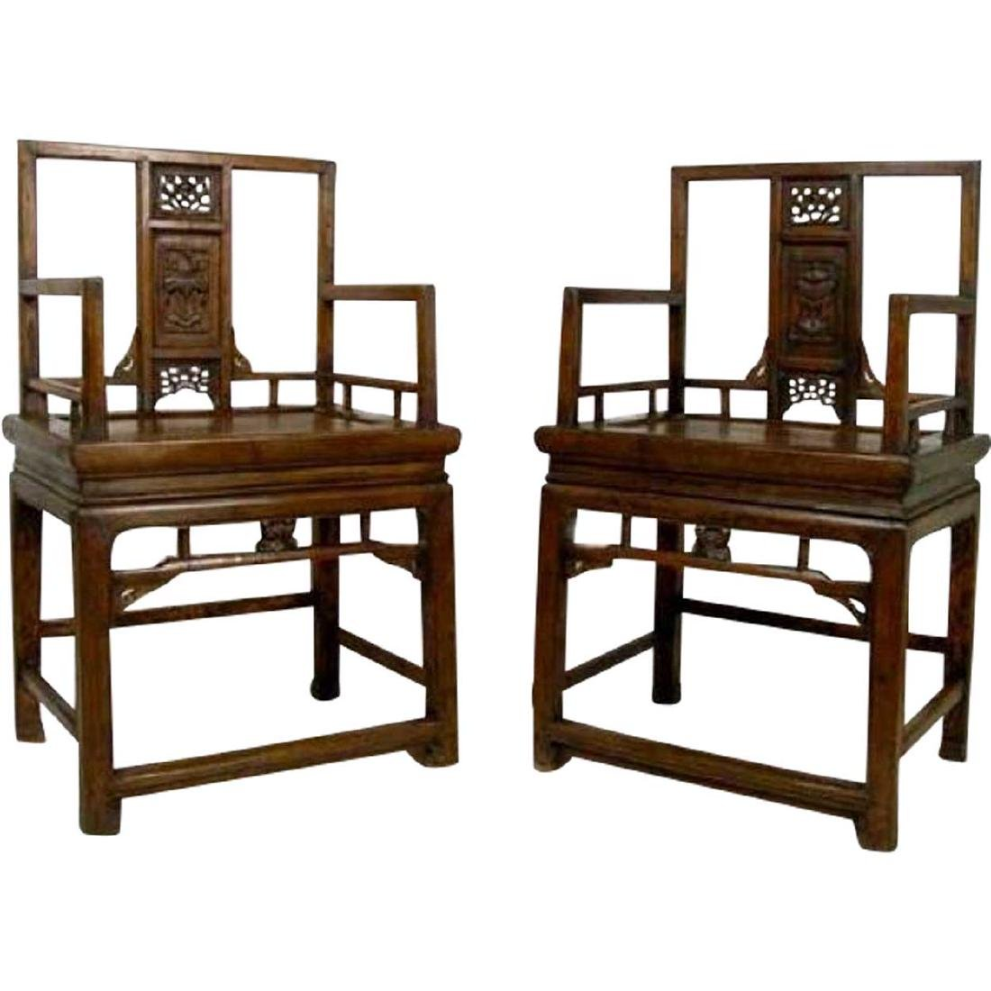Pair of Antique Chinese Qing Walnut Armchairs