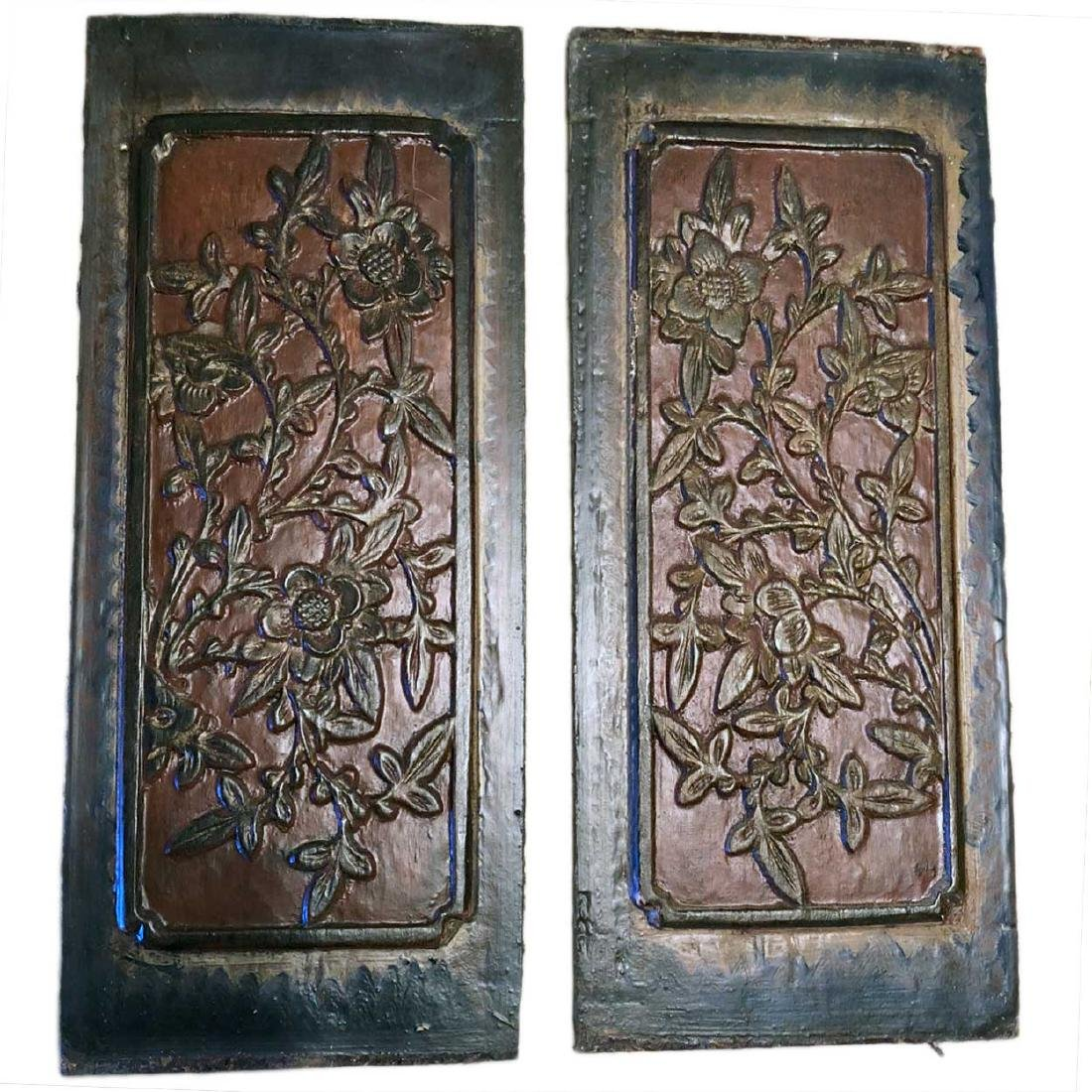 Pair Small Chinese Lacquered Wood Carved Panels