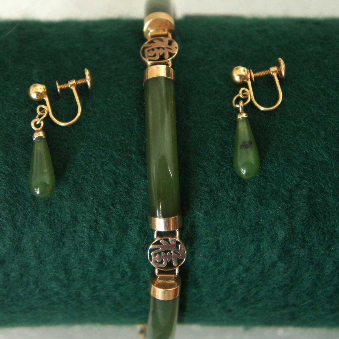 Chinese Export Art Deco Jade 14k Gold Bracelet