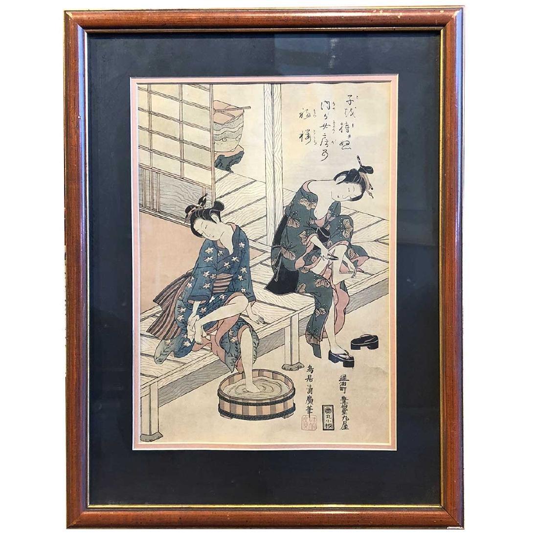 KIYOHIRO TORII Japanese Woodblock Geisha in Bath House