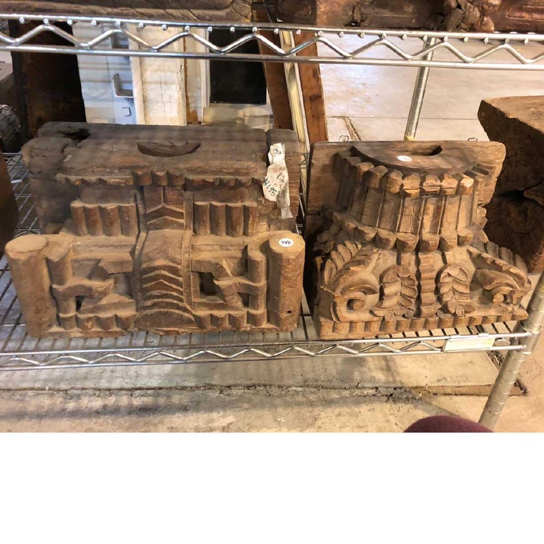 2 Teak Architectural Pilaster Capitals
