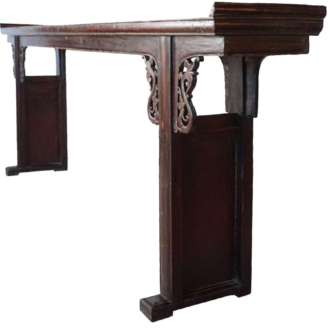 Large Chinese Walnut Console Altar Table