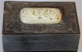 Antique Chines Carved Wooden Box