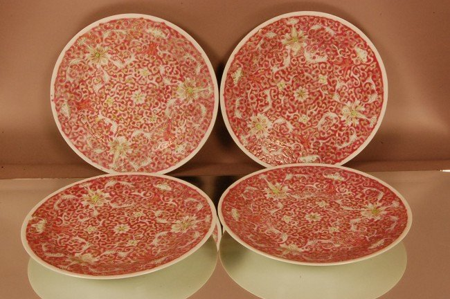 4: Set of 4 Enameled Oriental Plates.  Raised Floral De