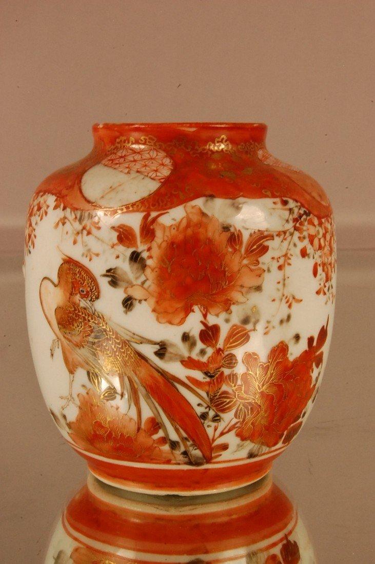 9: Early Oriental Porcelain Vase
