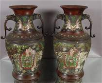 443: Pair of Early Cloisonné Oriental Bronze Urns