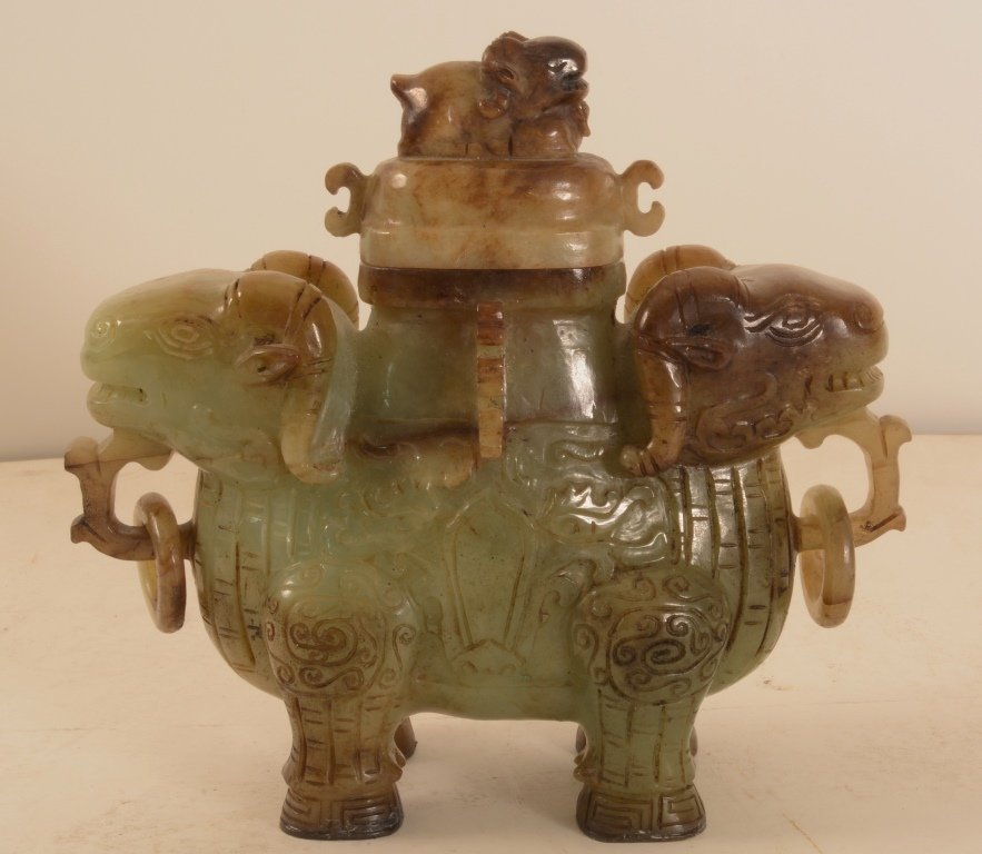 Chinese Jade Senser & cover