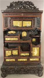 Antique Chinese Style Carved Cabinet