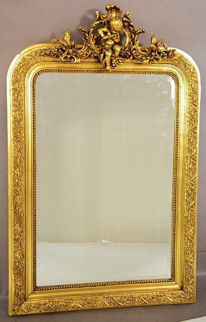 French Louis XV Style Giltwood Hall Mirror