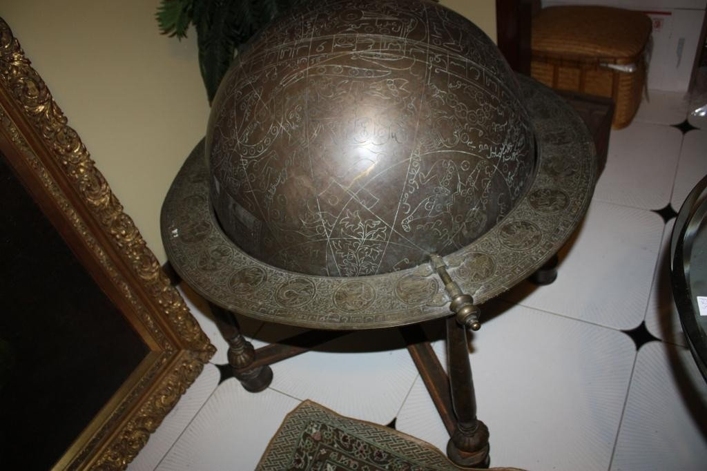 20: Persian Brass Celestial Sphere or Globe 19th c.
