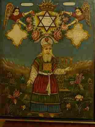 "9th C. Persian Jewish Folk Art Painting ""Aaron"""