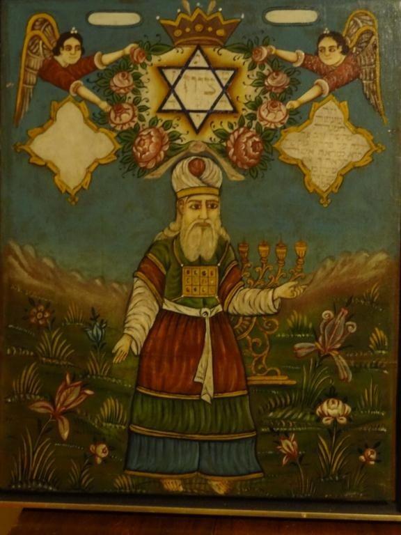 "19th C. Persian Jewish Folk Art Painting ""Aaron"""