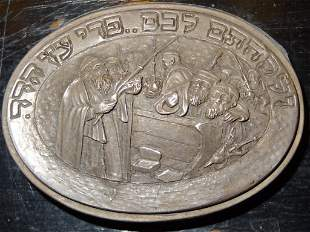Cecil Roth's Sterling Henryk Winograd Paperweight