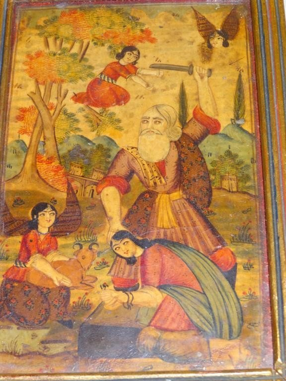 19th C. Akeda in a Persian Painting