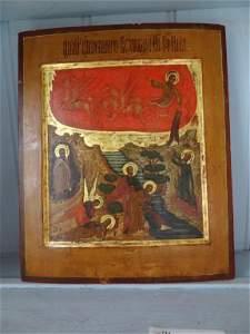 234: Russian Ikon:The  Prophet Elijah