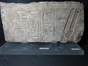 Egyptian Limestone Relief Ramesses II 13cBC Antiquity