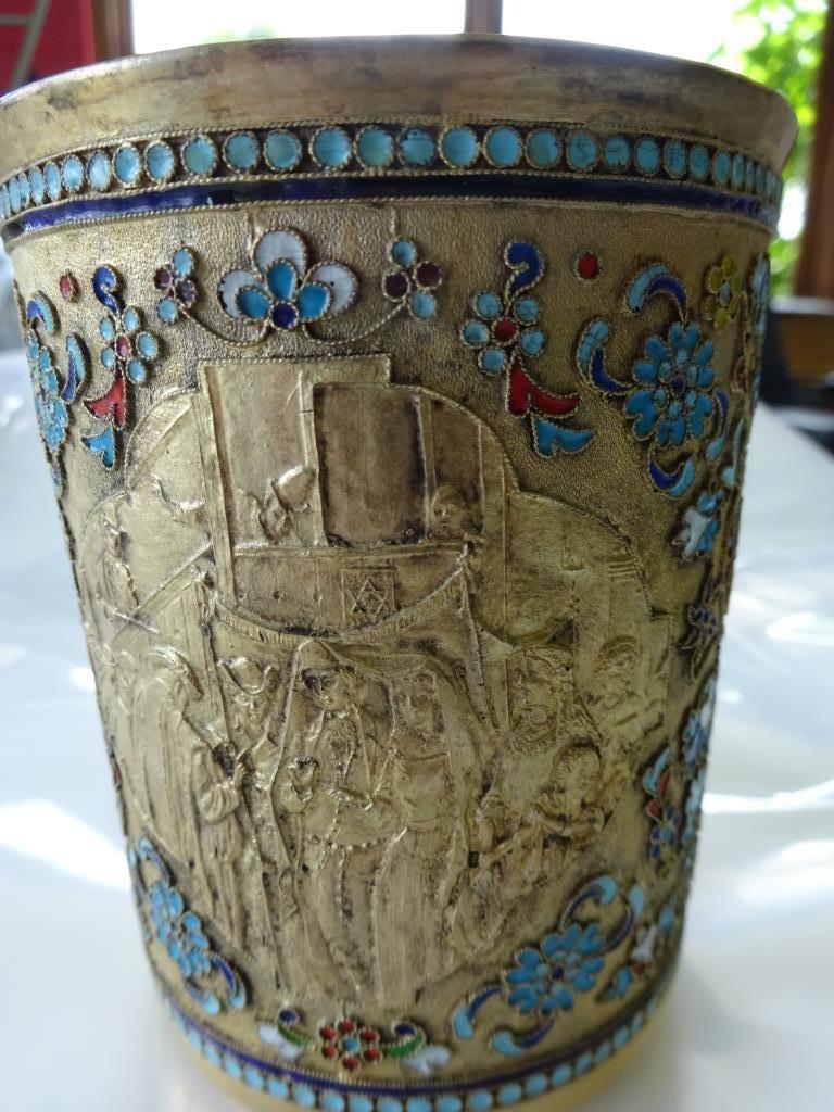 Henryk  Winograd Wedding Cup Extraordinary Judaica
