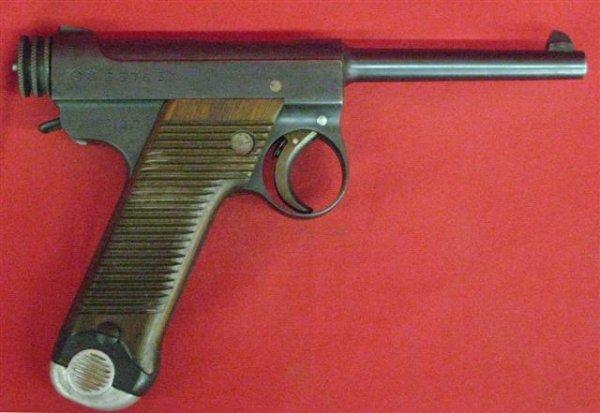 303: Nambu Type 14 Model Serial #33765 Pistol, 8x22mm N