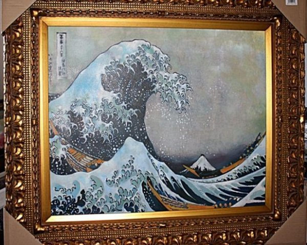 "6B: ""In The Well Of The Great Wave"" by Katsushika Hokus"