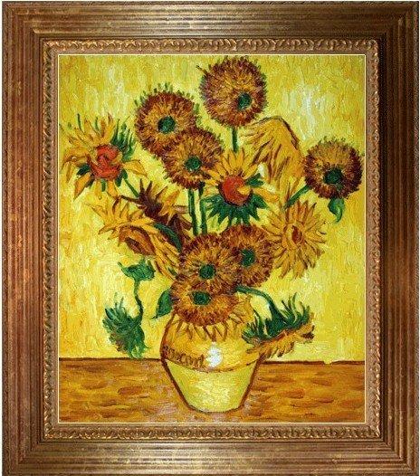 Vase with Fifteen Sunflowers, Vincent Van Gogh