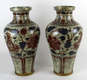 Pair of Chinese terra cotta vases