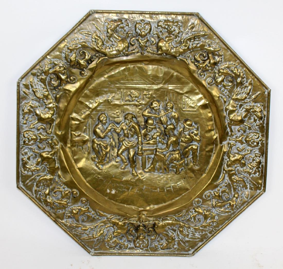 Embossed brass charger - 6