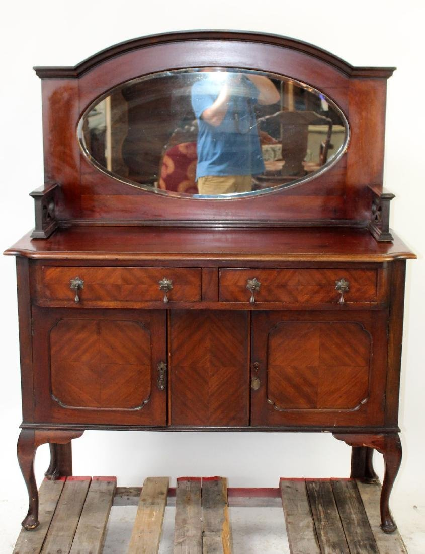 Queen Anne style mahogany server with mirror