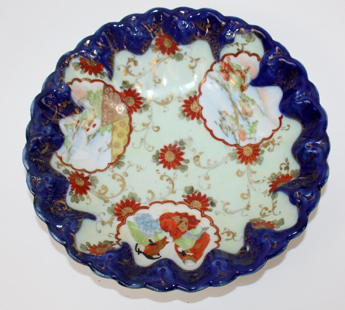 Unmarked porcelain bowl with blue border