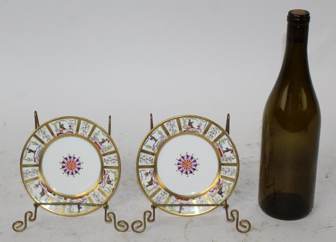 2 French porcelain plates for Tiffany & Co - 3
