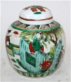 Chinese export Famille Verte porcelain ginger jar