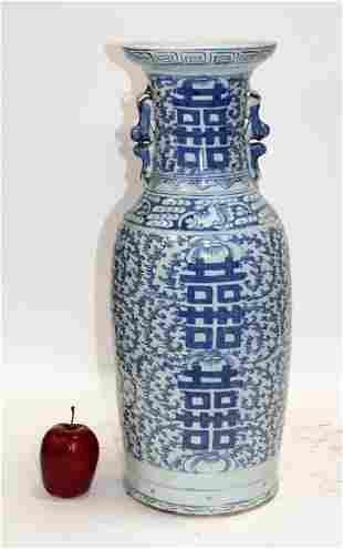 Chinese blue and white glazed urn