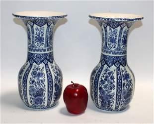 Pair of Delft blue & white vases