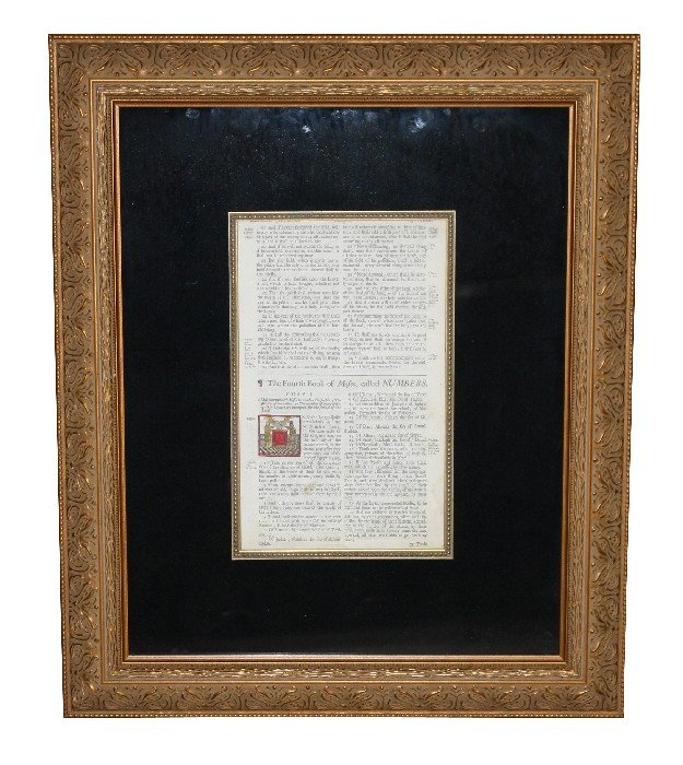 19: Framed Bible leaf from 1603