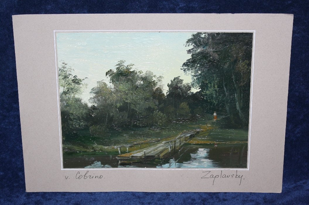 Oil on artist board landscape with lake signed Zaplausk