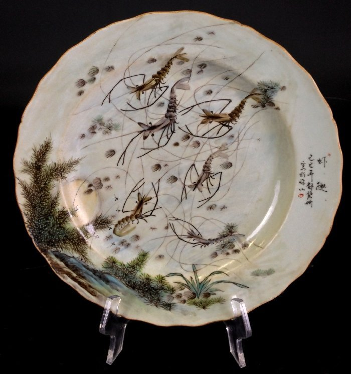 Republic Period, Chinese porcelain Plate