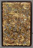 Pierce carved wooden Chinese temple panel