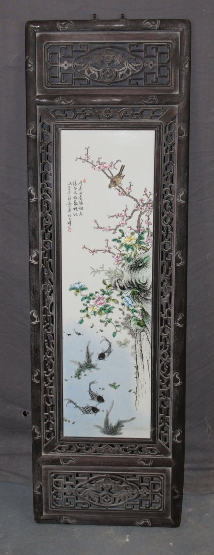 Chinese porcelain plaque in fretwork frame