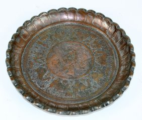 Embossed Copper Pie Crust Tray.