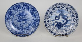 Companion Pair Of Chinese Dragon Plates