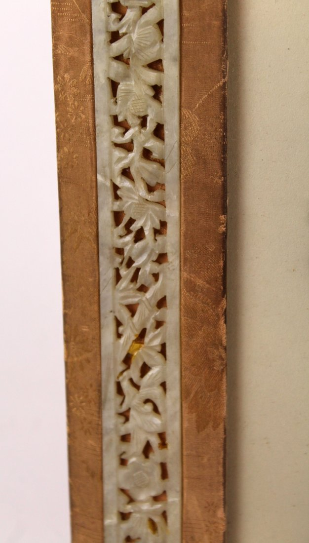 Chinese picture frame with jade carvings - 4