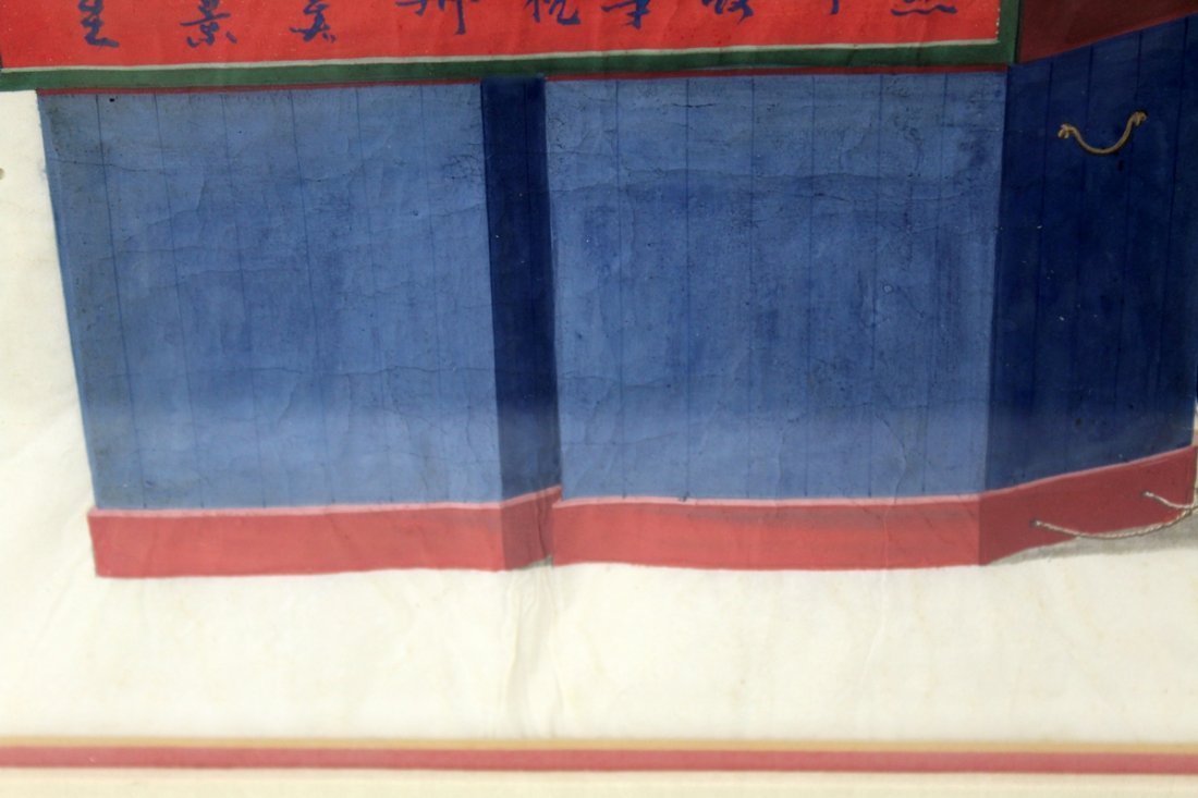 Chinese Export painting on rice paper - 3