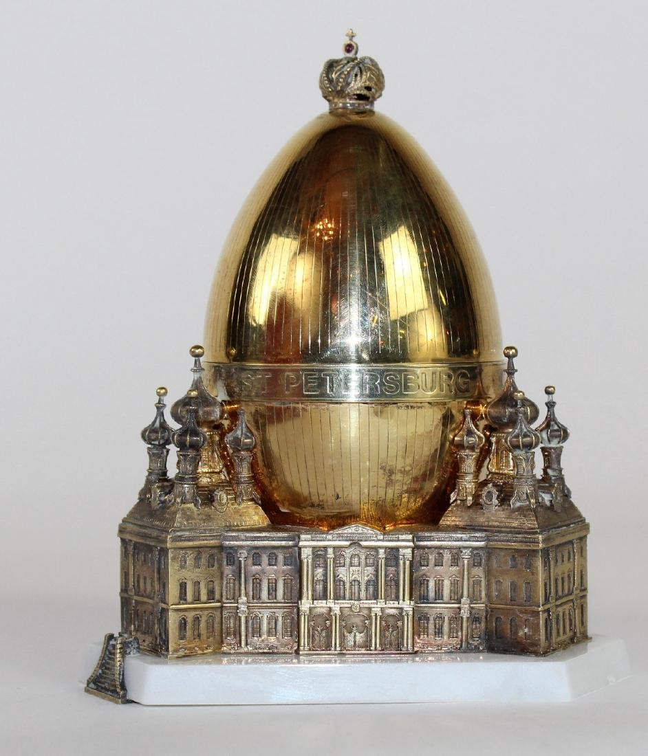 Theo Faberge St Petersburg Egg - 2