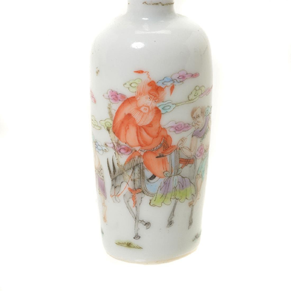 A Famille Rose Porcelain Snuff Bottle - 5