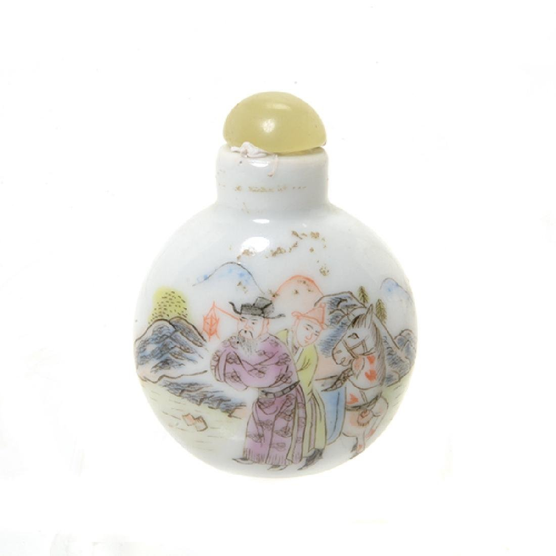 A Famille Rose Porcelain Snuff Bottle - 2