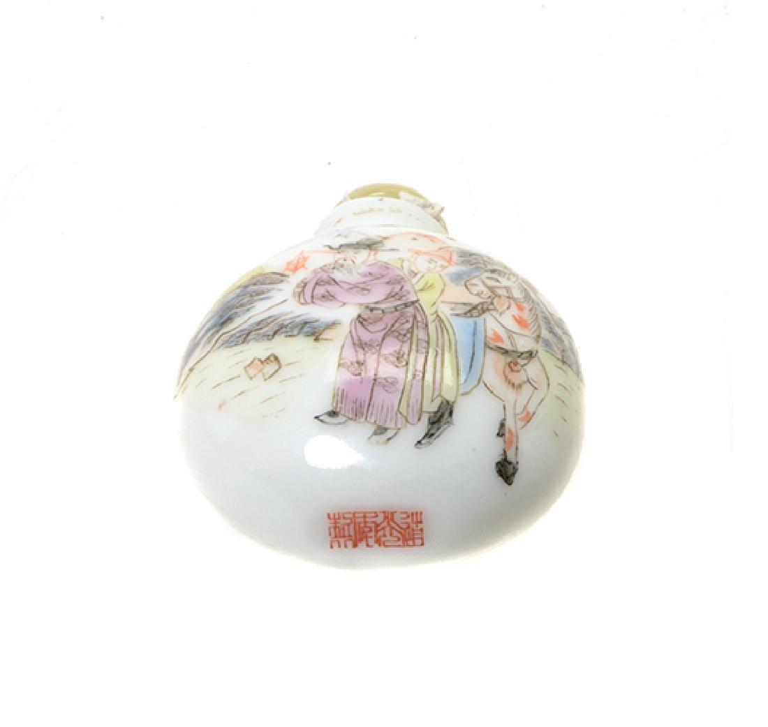 A Famille Rose Porcelain Snuff Bottle - 5